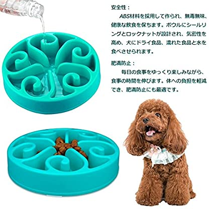 splink Dog Bowl Slow Feed Interactive Fun Feeder Bloat Stop, Prevent Bloating, Anti Choking, Eco-friendly Healthy Eating… 6