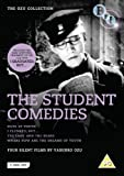 The Student Comedies (The Ozu Collection) [DVD] [1929]