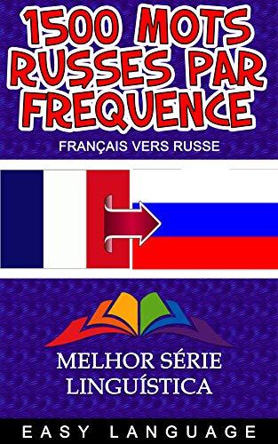 Couverture du livre 1500 mots russes par fréquence: Les mots les plus fréquemment utilisés en russe sont classés par ordre alphabétique. (FRANÇAIS VERS RUSSE)