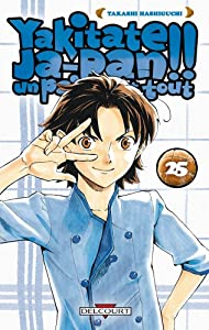 Yakitate !! Ja-pan Un pain c'est tout Edition simple Tome 25