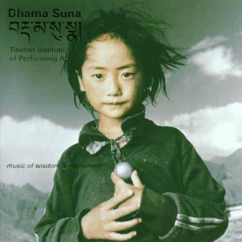 dhama-suna