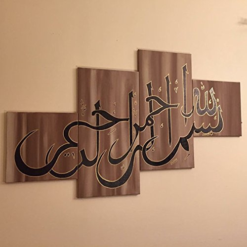 Islamic Calligraphy Pictures Wall Art Handpainted 4 Piece Oil Paintings On Canvas For Home Decorations Living Room Wooden Framed And Stretched Ready To Hang