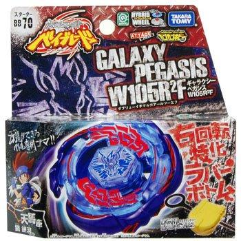 Galaxy Pegasus (evolution de Storm Pegasus avant la fameuse 4D Big Bang Pegasus) Toupie Beyblade de Gingka d'attaque par i-cadeau + 3 pointes en plastique et fer d'attaque en