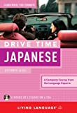 Drive Time Japanese: Beginner Level