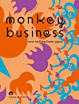 Monkey Business International Volume...