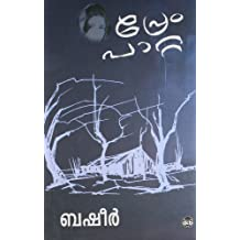 Malayalam novel pdf mathilukal