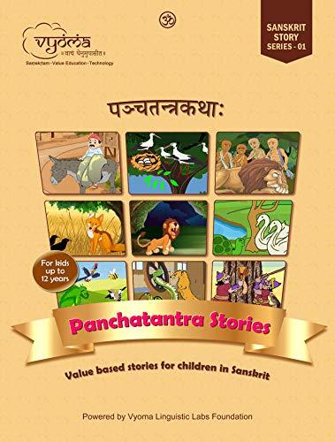 Saṃskṛtakathāmālikā Pañcatantrakathāḥ