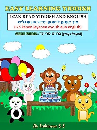 Great Friendגרויס פרייַנד Yiddish Children's Picture Book (English and Yiddish Bilingual Edition): Yiddish Kids Books; English Yiddish Bilingual Books; ... Yiddish Children Book (1) (English Edition)