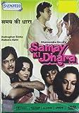 Samay Ki Dhara