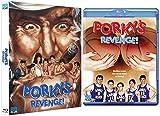 Porky's 3 [Blu-ray]