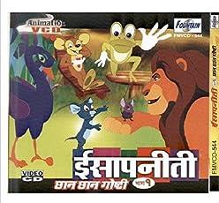 Isapniti - Vol. 1 (Marathi)