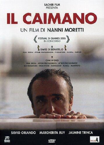il-caimano-italia-dvd
