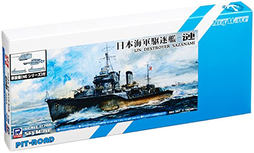 1/700 japanischen Marine Spezielle Art Zerst?rer Ren (Wellen) & amp; Shin WWII japanische Marine-Schiffe Ausstattung mit 7 Stellen (Wwii Marine-schiffe)