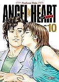 ANGEL HEART SAISON 1 T10 NED