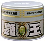 Soft soft99 175 The King of Gloss laques, 300 g, Light Metallic clairs et Pearl