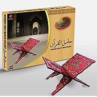 حامل القرآن الكريم الخشبي -كبير -أحمر
