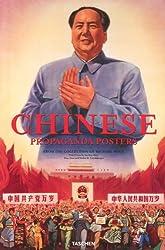 GR-25 CHINESE PROPAGANDA POSTERS