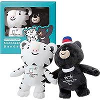 """PyeongChang 2018 Winter Olympic Official Mascot 8"""" (20 cm) Dolls Bandabi & Soohorang Gift Set"""
