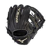 """Mizuno GMVP1175P3 MVP Prime Infield Baseball Gloves, 11.75"""", Right Hand Throw"""