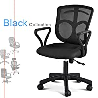 tinkertonk Mesh Back Swivel Executive Office Chair, Black Collection