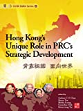 EMBA Series:Hong Kong's Unique Role in PRC's Strategic Development (English Edition)