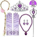 Bascolor Prinzessin Sofia Rapunzel Kostüm Zubehör Set inklusive Handschuhe Ohrring Kaiserkrone Zauberstab Halskette Zopf Prinzessin Schmuck für Kinder Mädchen (mit Zopf)