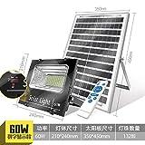 Solarlampen Für Außen Solarleuchten Solar - Lampe 60W Digitalanzeige Super Hell Ida Projektion Der Indoor - Und Outdoor - Hof - Lampe Leuchten Straßenlaterne