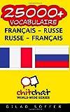 25000+ Fran??ais - Russe Russe - Fran??ais vocabulaire by Gilad Soffer (2015-01-25)