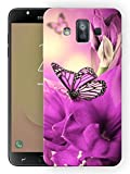 Best Phone Case and Gift Friend Phone Cases Galaxies - Humor Gang Butterflies in PurplePrinted Designer Hard Cases Review