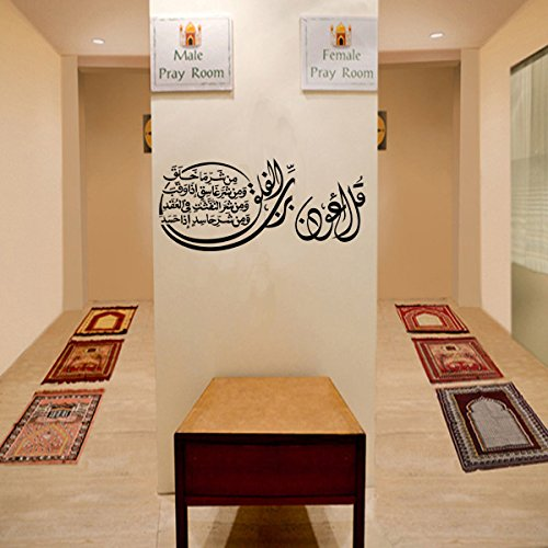 la-culture-musulmane-arabe-mur-salon-fond-cratif-dcoration-autocollant-pvc-wallpaper-60-130cm-yuxin