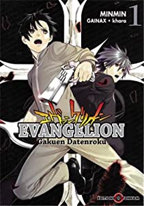Evangelion - Gakuen Datenroku Edition simple Tome 1