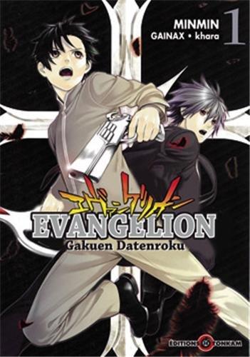 Evangelion - Gakuen Datenroku