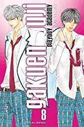Gakuen Ouji - Playboy Academy Vol.8