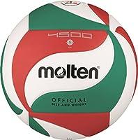 wettspiel Ball, cuir synthétique souple, très bonnes propriétés de jeu dvv 2homologation