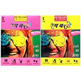 Rang Barse Non Toxic, Skin Friendly Herbal Holi Colour, 300g (Pack of 2)