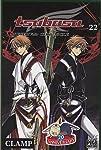 Tsubasa Reservoir Chronicle Edition simple Tome 22