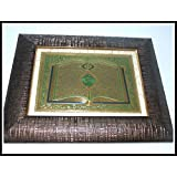 YASEEN Frame Islamic Muslim Gift Decor Frame (by GLASS HOME A COMPLETE ISLAMIC COLLECTION) .Its Perfect For Home Decor And Being Lightweight, Fits Effortlessly On Any Wall. This Can Be Wall Mounted As Well As Can Be Placed In Wordroabs Glass Shelves And C