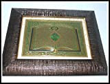 #3: YASEEN frame Islamic Muslim Gift Decor Frame (by GLASS HOME A COMPLETE ISLAMIC COLLECTION) .Its perfect for home decor and being lightweight, fits effortlessly on any wall. This can be wall mounted as well as can be placed in wordroabs Glass shelves and can be placed in your home as well as at your work place. An exceptional gift for God lovers. A handy gift that can be used asHome Decor, Office, Shops, Showroom, Gifting, Return Gifts, Decorative. It blesses the receiver with happines