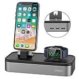 Apple Watch Ladestation, Oittm 5-USB Ports Charging Stand für Apple Watch Series 2/ Apple Watch...