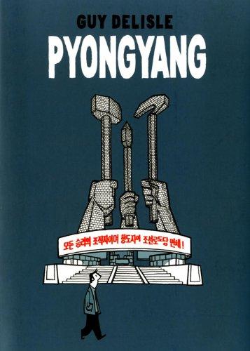 Pyongyang 6 (Sillón Orejero) por Guy Delisle