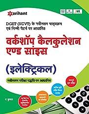 polytechnics iti books buy books on iti polytechnic online at