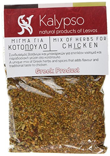 Kalypso Mix of Greek Herbs for Chicken, 80 g, Pack of 2