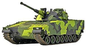 Academy CV9040B - Vehículo de Combate para infantería (Escala 1:35)