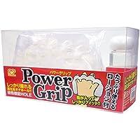 NPG Japanese Toy Power Grip preisvergleich bei billige-tabletten.eu