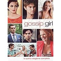 Gossip girlStagione05