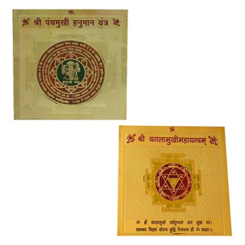 Divya Mantra Combo of Sri Panchmukhi Hanuman Puja Yantra and Shri Baglamukhi Pooja Yantra  available at amazon for Rs.299