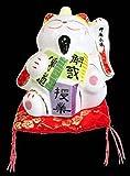 Winkekatze Maneki Neko Glücksbringer Arbeit Spardose Keramik–10,5cm