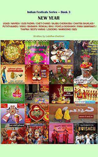 New Year: UGADI/ NAVREH/ GUDI PADWA/ CHETI CHAND/ SAJIBU CHEIROABA/ CHAITRA SHUKLADI/ PUTHTHAANDU/ VISHU/ BAISAKHI/ RONGALI BIHU/ POHELA BOISHAKH/ PANA ... BIZU (Indian Festival Series Book 3)