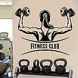 Gym Fitness Club Mädchen Motivation Hanteln Wandaufkleber Vinyl Decor Wandtattoo Kunst...
