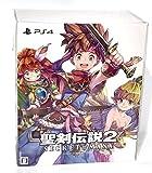 Secret of Mana / Seiken Densetsu 2 - Collector's Edition [PS4] import japon